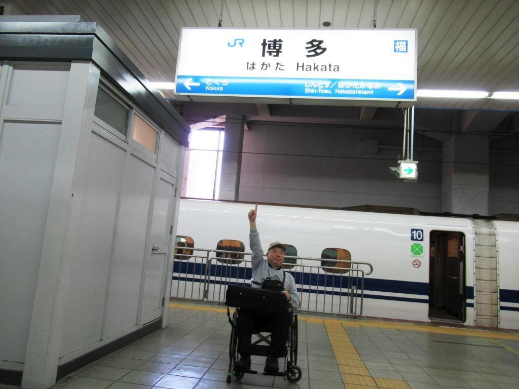 Img_0229