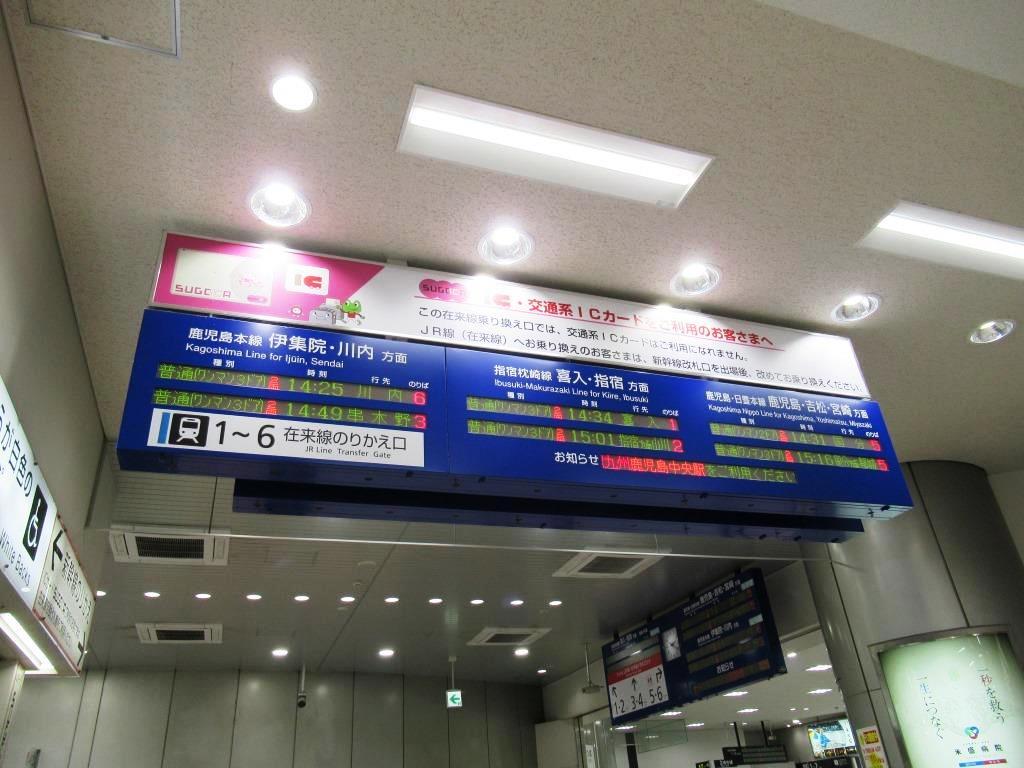 Img_0257